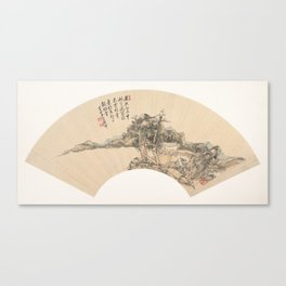 Landscape in the Style of Ni Zan,18th century or later, spurious date of 1715 Canvas Print