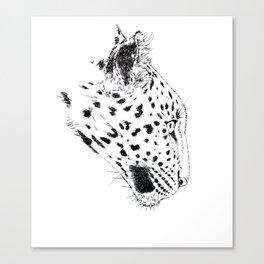 The Amur leopard Canvas Print