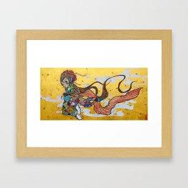 beautiful 7/2017 Framed Art Print