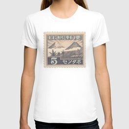 Japanese Postage Stamp 7 T-shirt