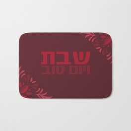 Red Shabbat veYomtov Hebrew Bath Mat