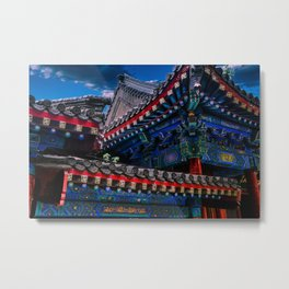 北京东岳庙 - A Taoist Temple Metal Print