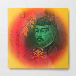 Asian Banknote with Gold Metal Print
