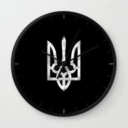 Ukraine Black Grunge Wall Clock