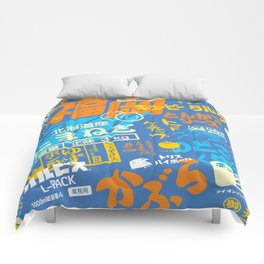 Cardboard Box Japan Comforters