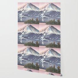 The Kawaguchi Trail Wallpaper