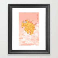 To Carry the Return of Spring Framed Art Print