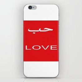 LOVE Arabic iPhone Skin