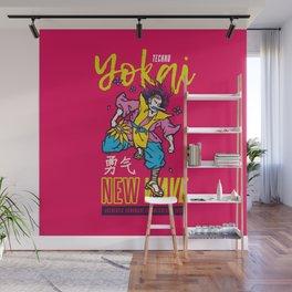 Techno Yokai Wall Mural