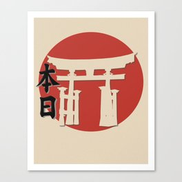 Symbols of Nippon Canvas Print