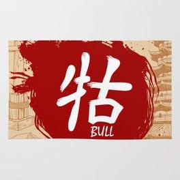 Japanese kanji - Bull Rug
