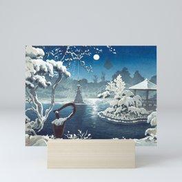 Castle in the Sky japanese vintage mashup Mini Art Print