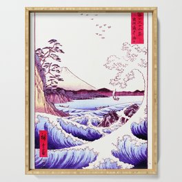 The GREAT Wave : Violet Purple Serving Tray