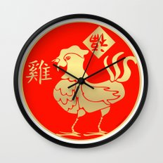 Year of the Rooster Gold and Red Wall Clock