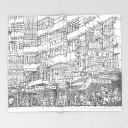 Hong Kong. Kowloon Walled City Throw Blanket