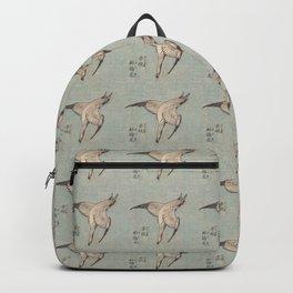 Hokusai Cuckoo and azaleas 2 -hokusai,manga,japan,Katsushika,cuckoo,azaleas,Rhododendron Backpack