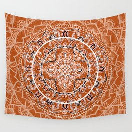 Detailed Burnt Orange Mandala Wall Tapestry