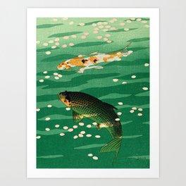 Vintage Japanese Woodblock Print Asian Art Koi Pond Fish Turquoise Green Water Cherry Blossom Art Print