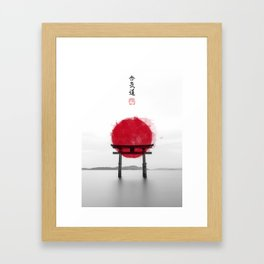 JAPANESE HINOMARU FLAG SIGNS Framed Art Print