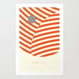 Love and Collision Art Print