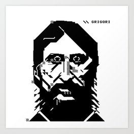 Grigori Art Print
