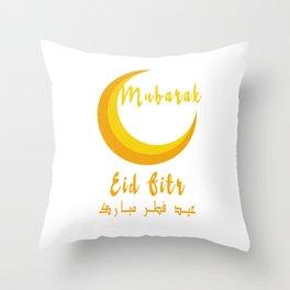 Eid Fitr Mubarak T-Shirt Muslim Men Women Kids Gift Throw Pillow