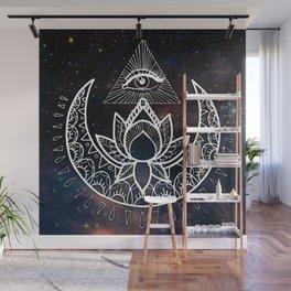 Lunar Eye Wall Mural
