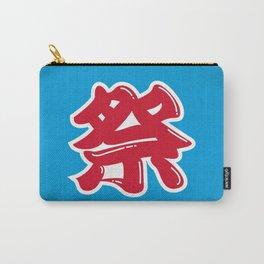 Matsuri Japan Carry-All Pouch