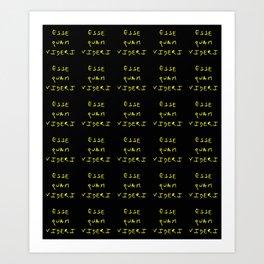 motto of north carolina 2 – esse quam videri Art Print