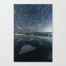 Mirrored Rotation Canvas Print