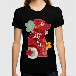 Oriental red dog. Chinese design. Year of the dog T-shirt