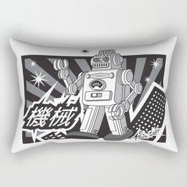 Vintage Robot Rectangular Pillow