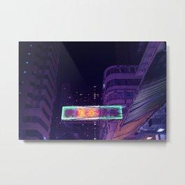 Hong Kong Signs V Metal Print