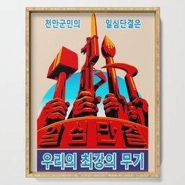 North Korean Propaganda. One Serving Tray