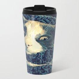 Kitay Metal Travel Mug
