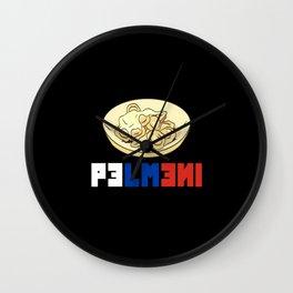 Pelmeni Russian Cuisine Food USSR CCCP Russia Wall Clock