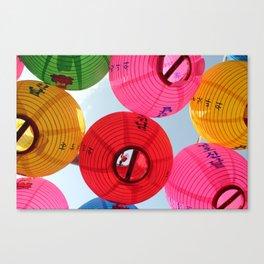 Gatbawi Lanterns Canvas Print