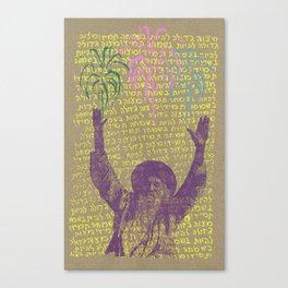 Mitzvah Gedolah Canvas Print
