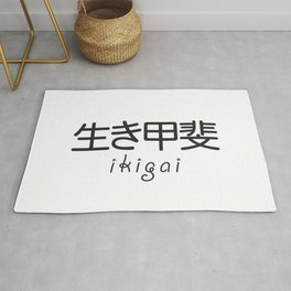 Ikigai - Japanese Secret to a Long and Happy Life (Black on White) Rug