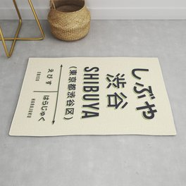 Vintage Japan Train Station Sign - Shibuya Tokyo Cream Rug