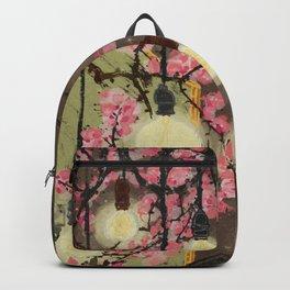 Cute Tough Backpack