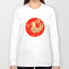 Year of the Rooster Gold and Red Long Sleeve T-shirt