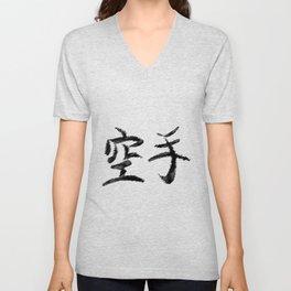 Karate Japanese Writing Unisex V-Neck