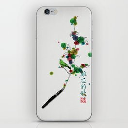 A love song/一支难忘的歌 iPhone Skin