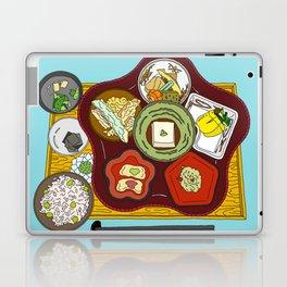 Japanese Veggie Platter Laptop & iPad Skin