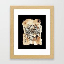 """DISCHARGE EXPEDITION"" Framed Art Print"