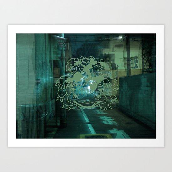 Tokyo Beware Art Print