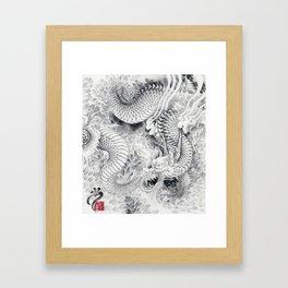 INKDragon Framed Art Print