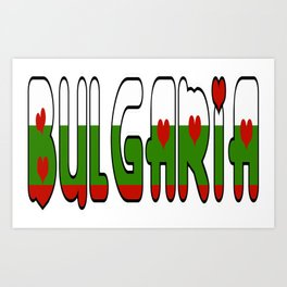 Bulgaria Font #2 with Bulgarian Flag Art Print