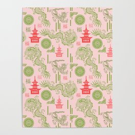 Pink and Green Chinoiserie Poster